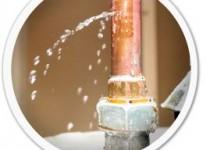 Pinhole Leak: Case Study